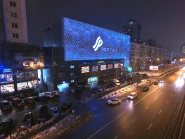 New media facade in the city of Kyiv!