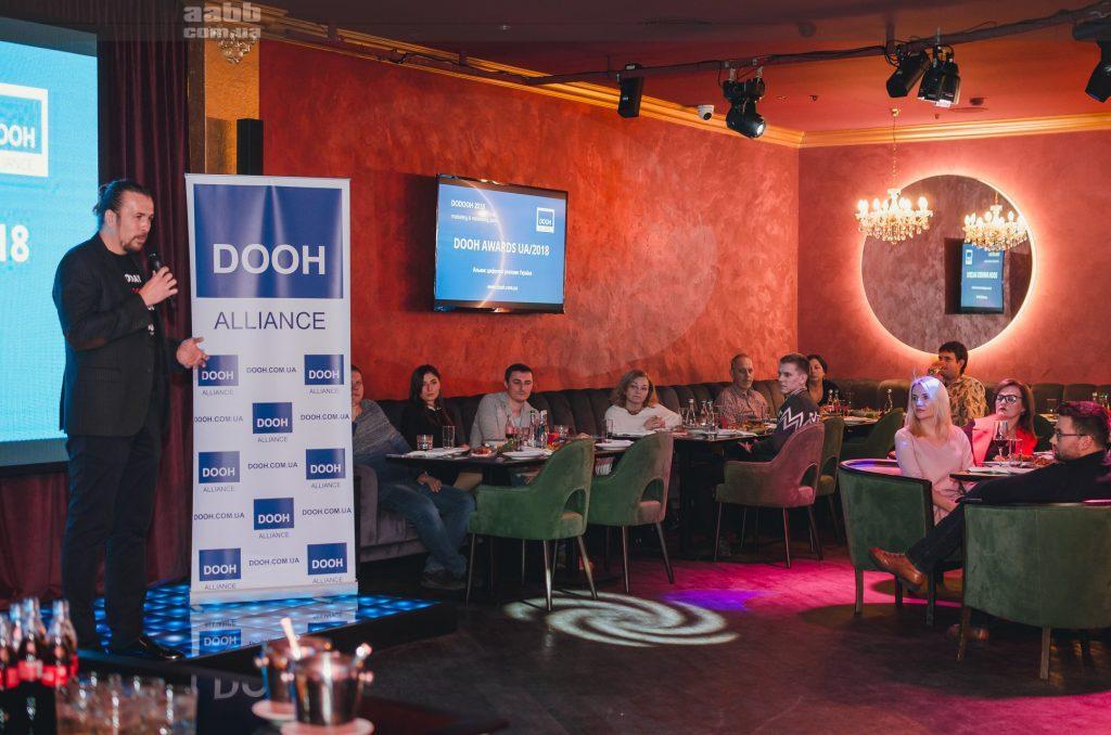 DOOH AWARDS UKRAINE