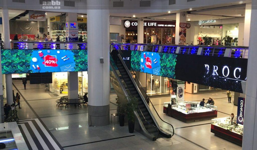 Advertising Brocard on the video screen at the Most-City shopping mall