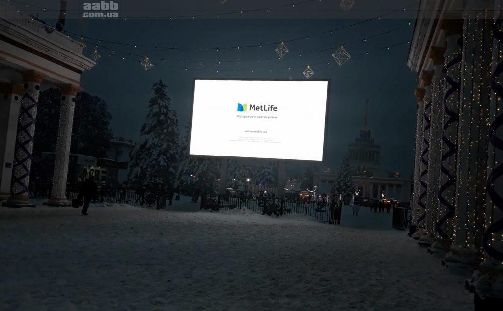 MetLife advertising on VDNG video screen
