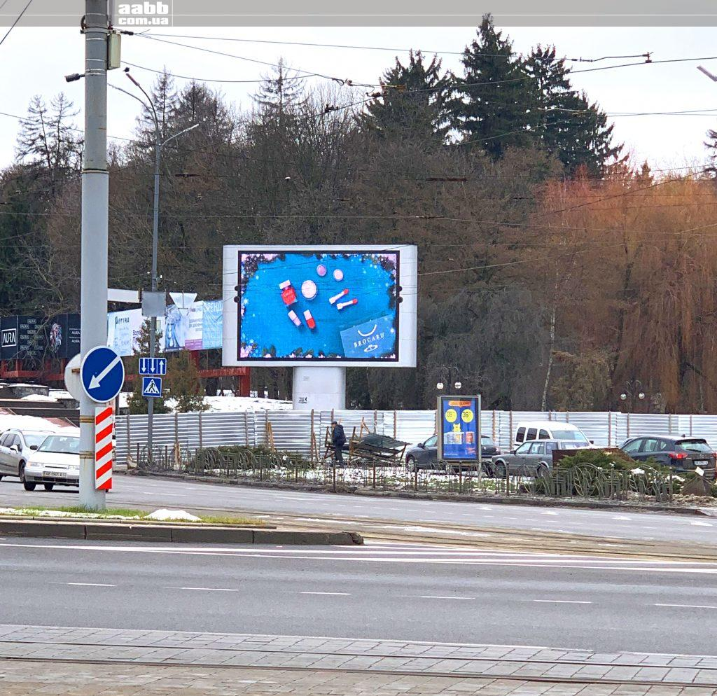 Advertising on a video screen in Vinnytsya (December 2018)