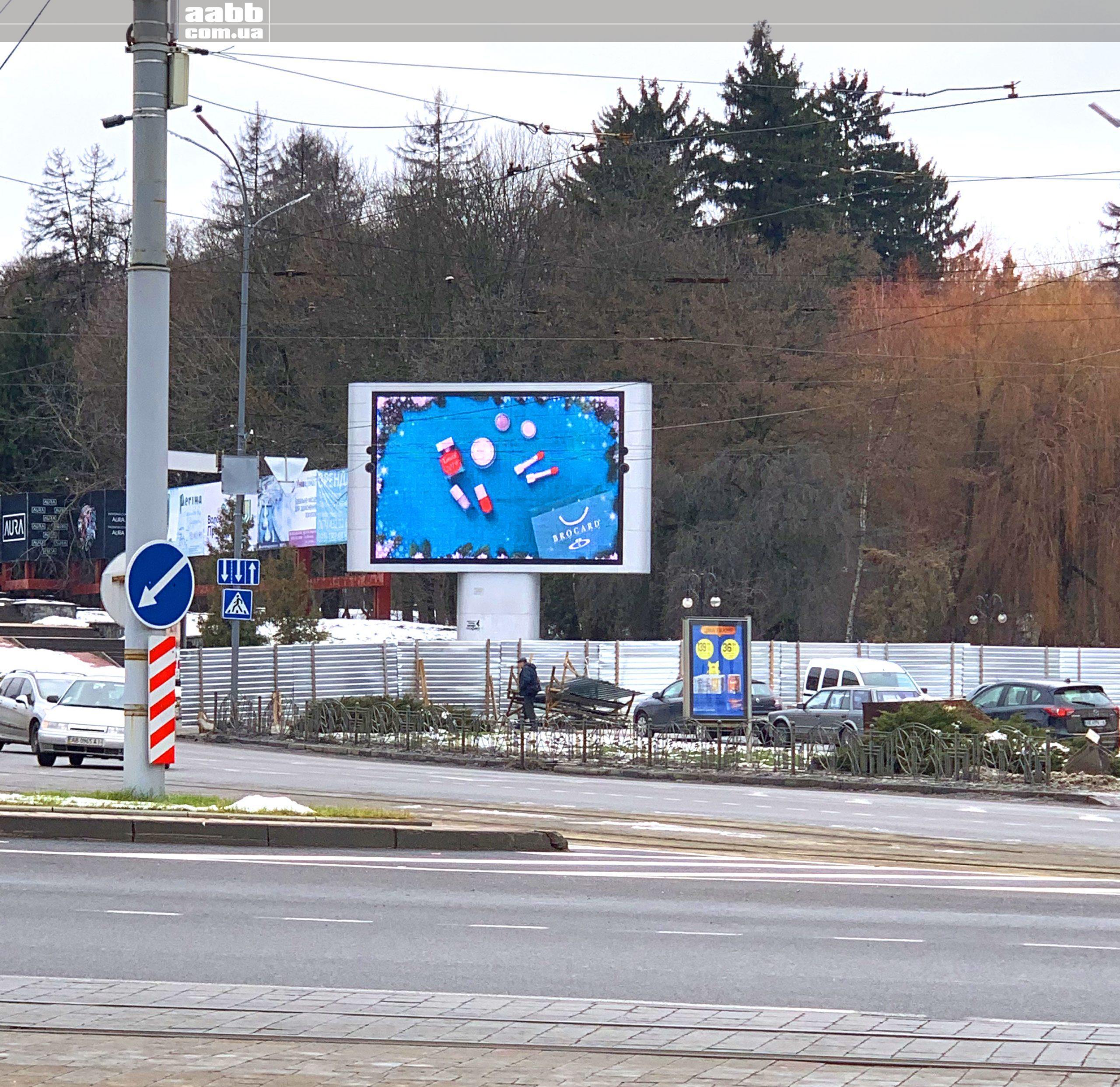 Реклама на відеоекрані в м.Вінниця (грудень 2018)