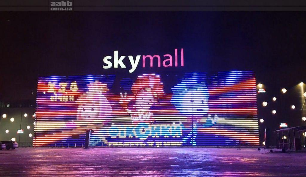 Advertising on the media facade of the sm. Sky mall (December 2018)
