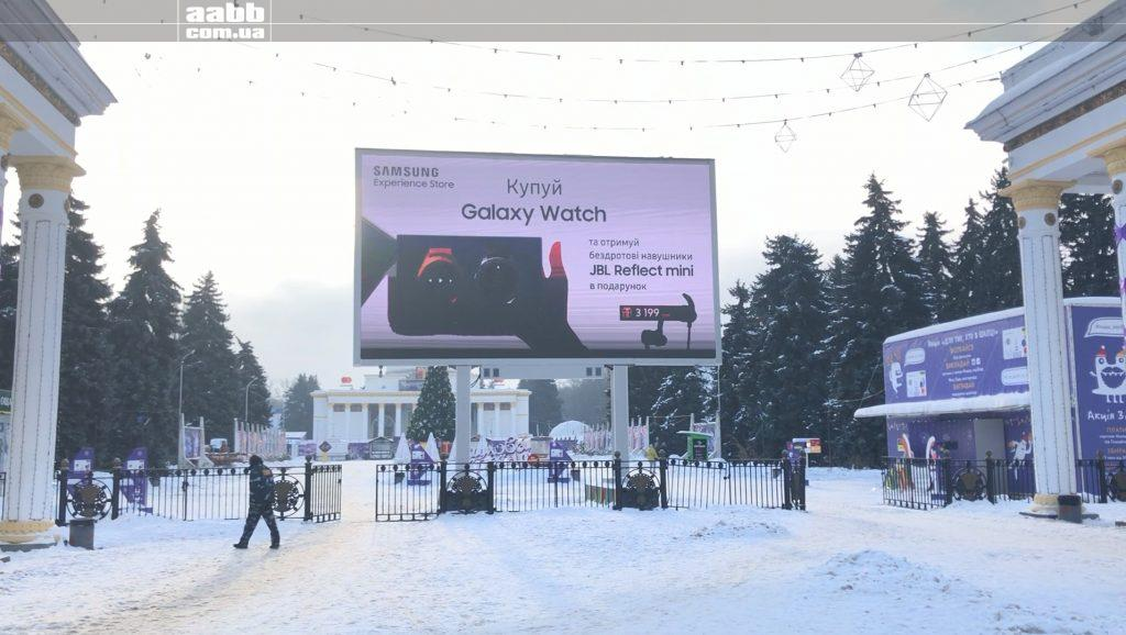 Samsung advertising on VDNG video screen