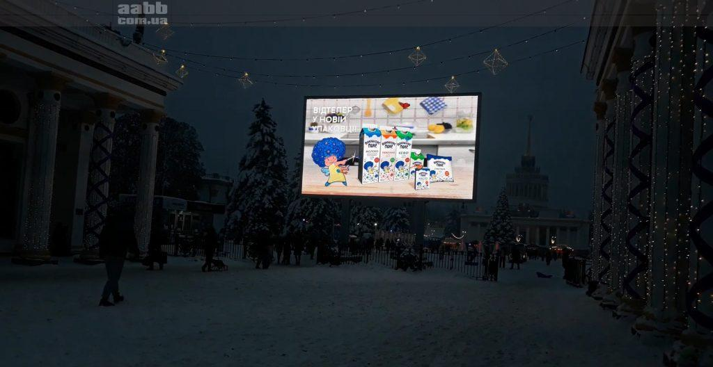 Advertisement Voloshka field on the video screen VDNH