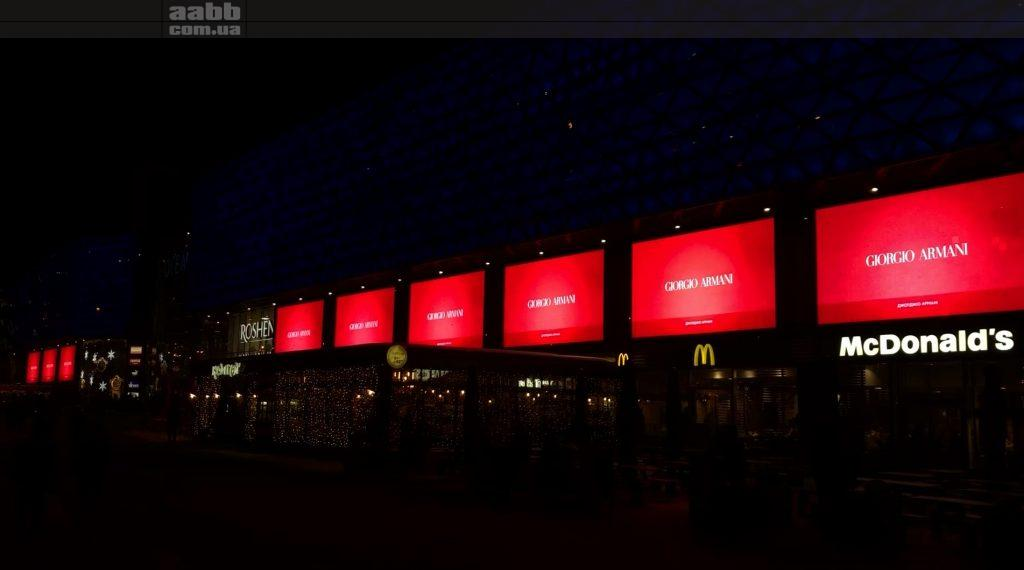 Armani advertising on the media footage of the Ocean Plaza shopping mall