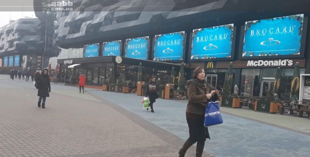 Brocard Advertising on the media facade of Ocean Plaza Shopping Center