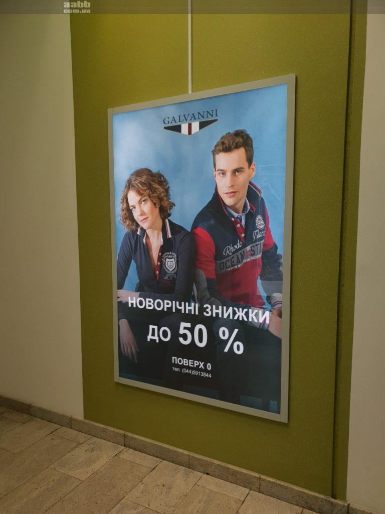 Galvanni advertising for a click within the Ocean Plaza shopping mall