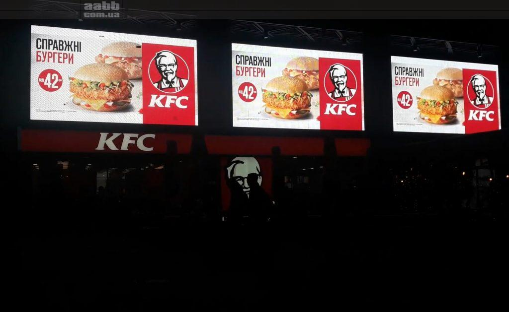 KFC advertising on the media facade of the Ocean Plaza Shopping Center