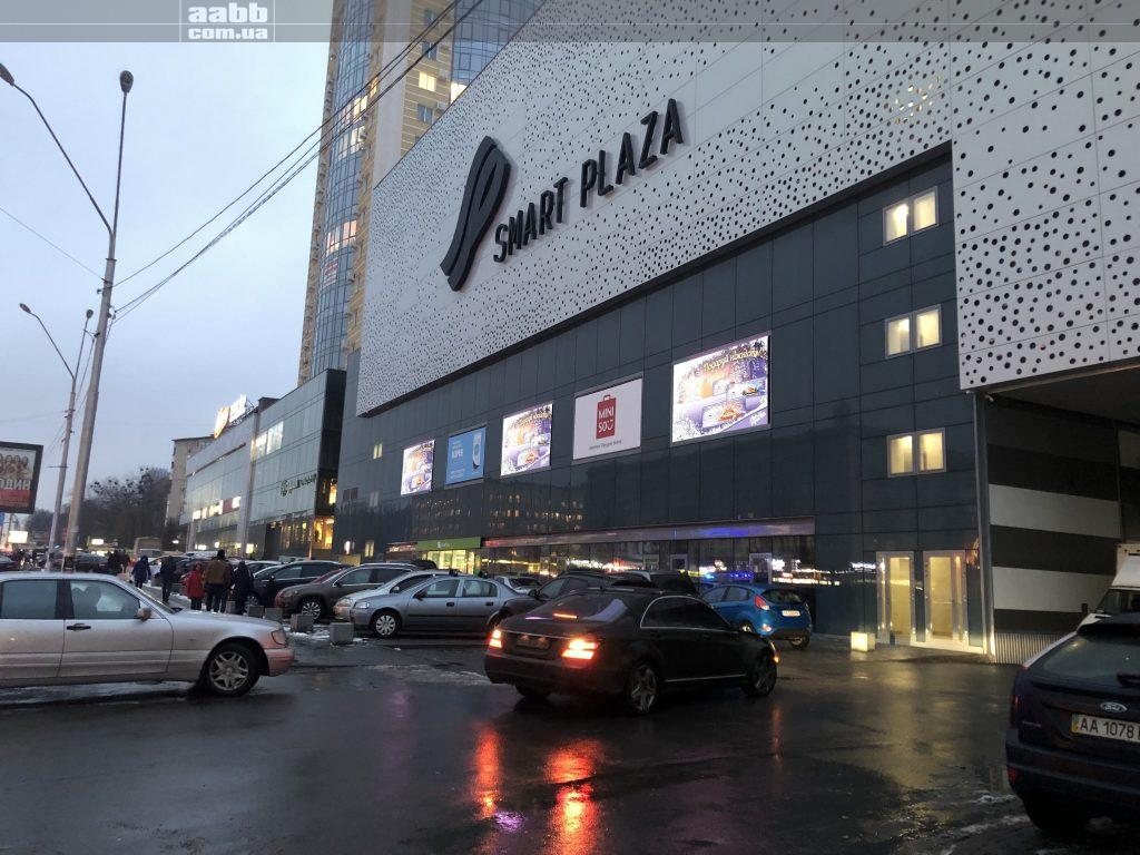 Milka advertising on media facade sm.Smart Plaza