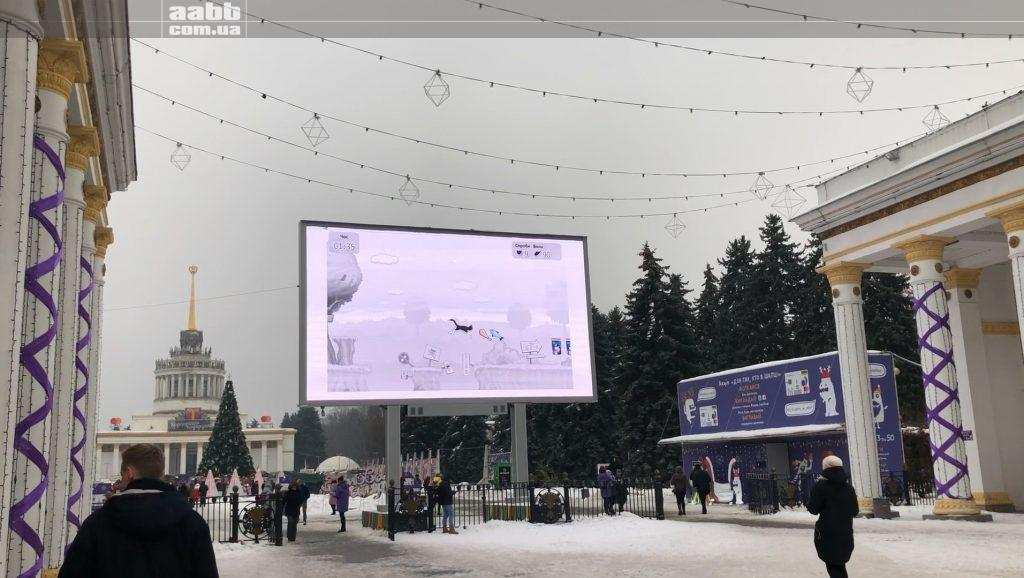Advertising on VDNG video screen (January 2019)