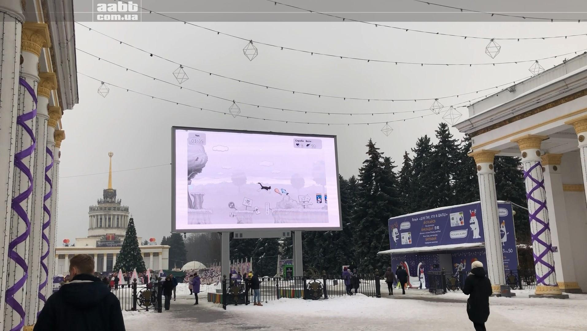 Реклама на відеоекрані ВДНГ (січень 2019)