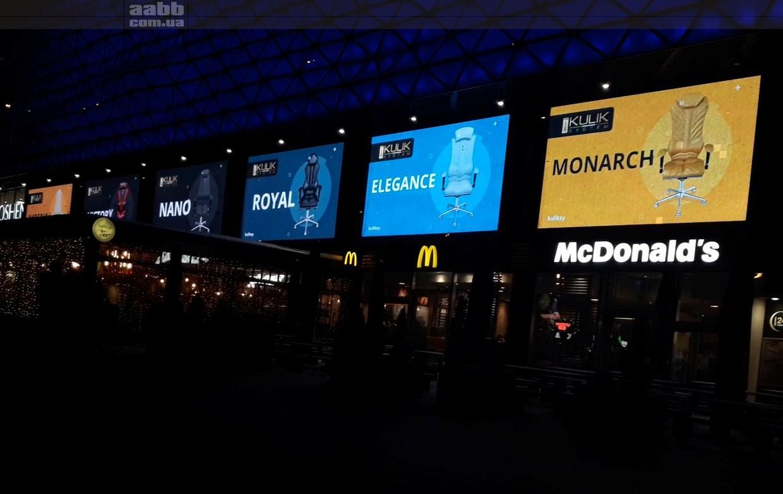 Реклама в ТРЦ Ocean Plaza (січень 2019)