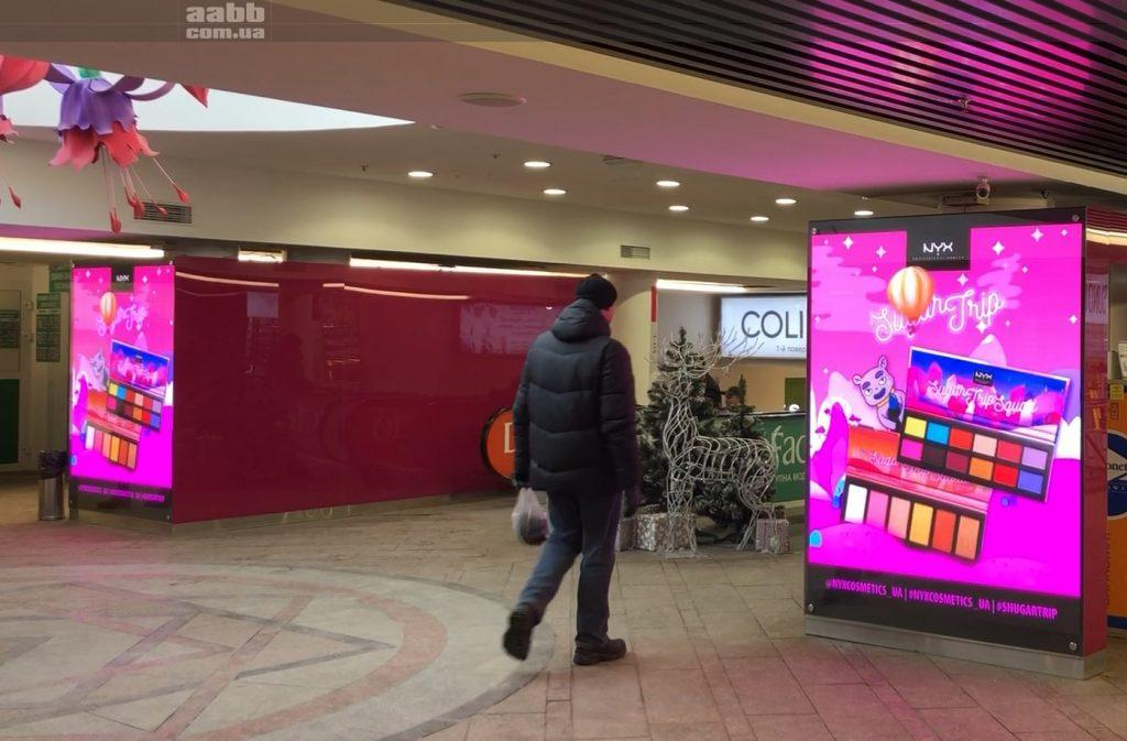 NYX advertising on the video screen of the Globus shopping center