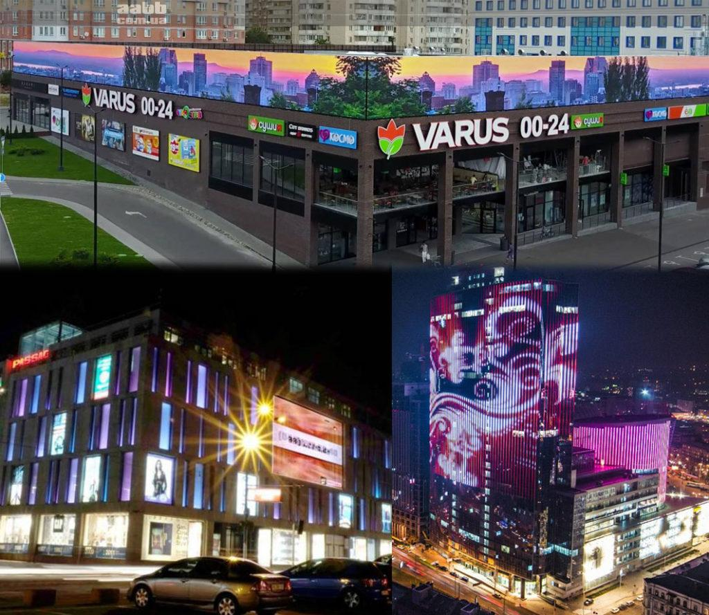 Advertisement on the media facade. The advantages of advertising on the media facade