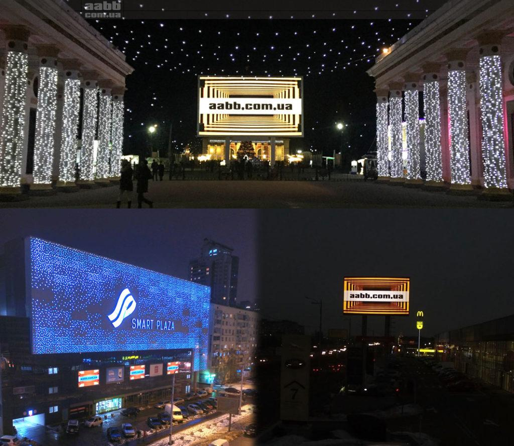 Advertising on a video screen. The advantages of advertising on the video screen (video board)