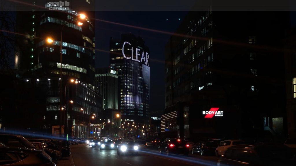 Реклама Clear на медіафасаді ТРЦ Гулівер