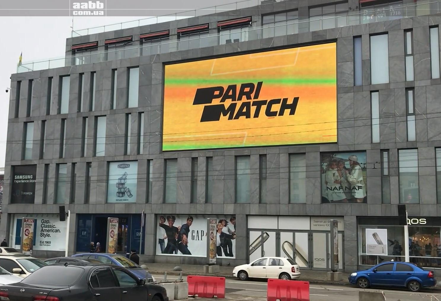Реклама в ТЦ Пасаж (лютий 2019)