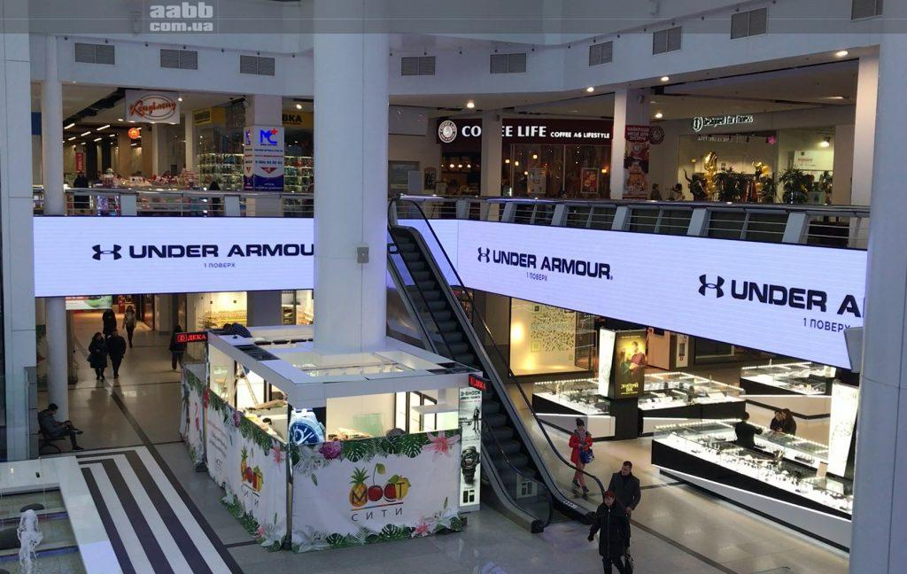 Advertising on the video screen of sm.Most-City (February 2019)