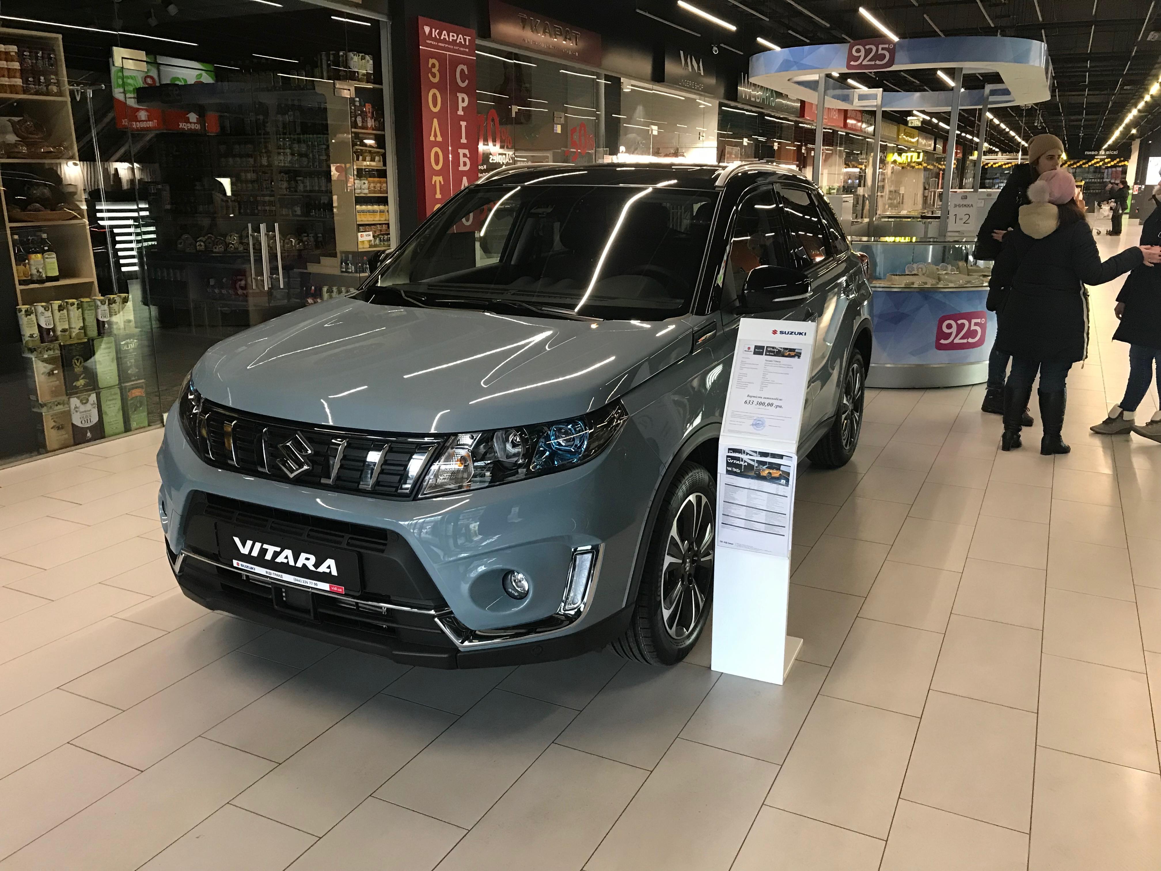 Експонування авто в ТЦ Academ city (лютий 2019)