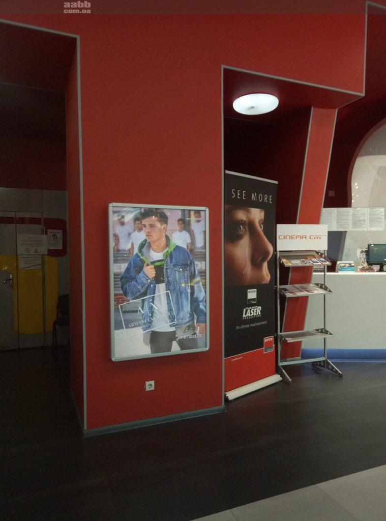 Реклама Armani Exchange на клік-рамках ТРЦ Ocean Plaza