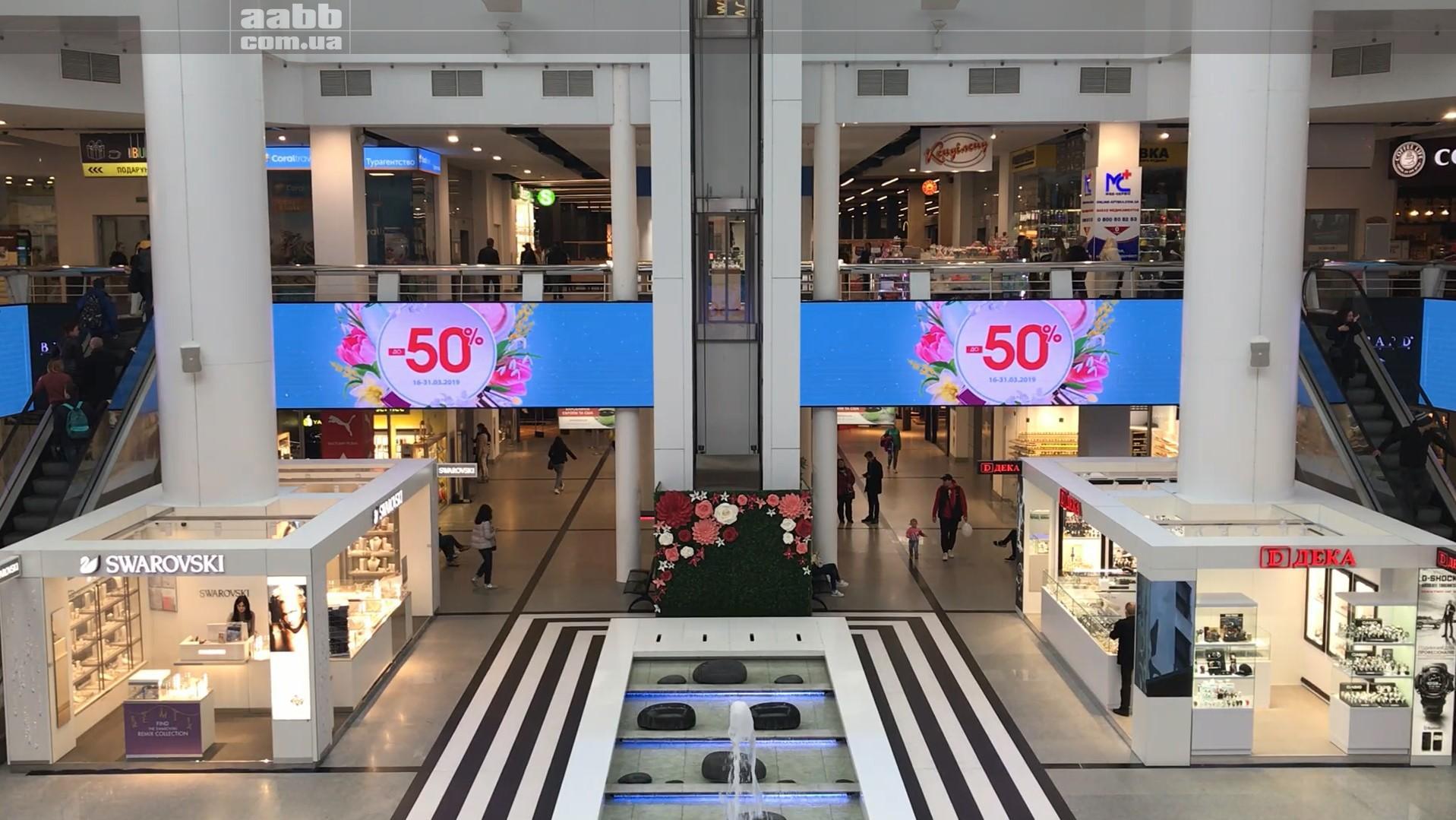 Реклама на відеоекрані ТЦ Мост-сіті (березень, 2019)
