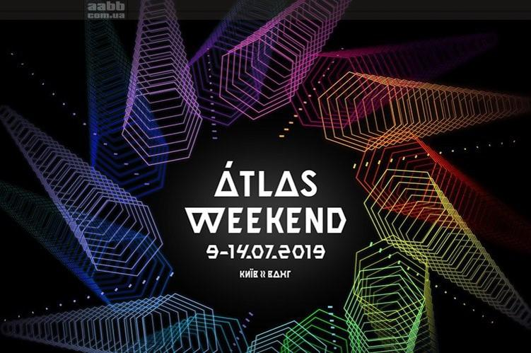 Реклама на «Atlas Weekend-2019» на ВДНГ!