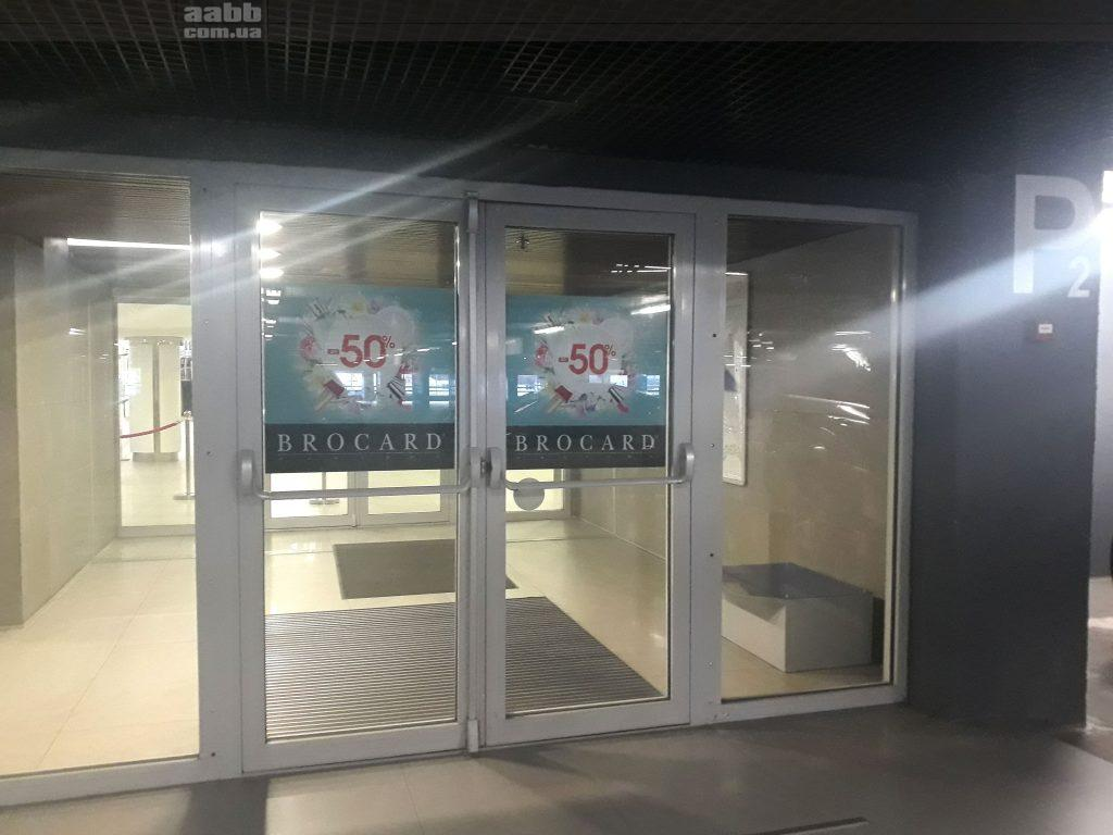 Branding of the entrance group at the Ocean Plaza shopping center