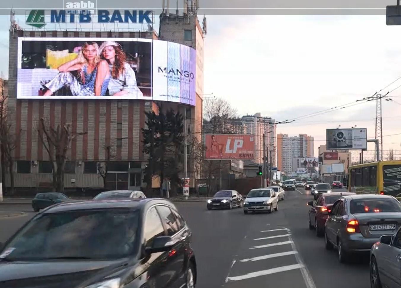 Реклама на медиафасаде в г. Одесса ул. Пироговская (март 2019)