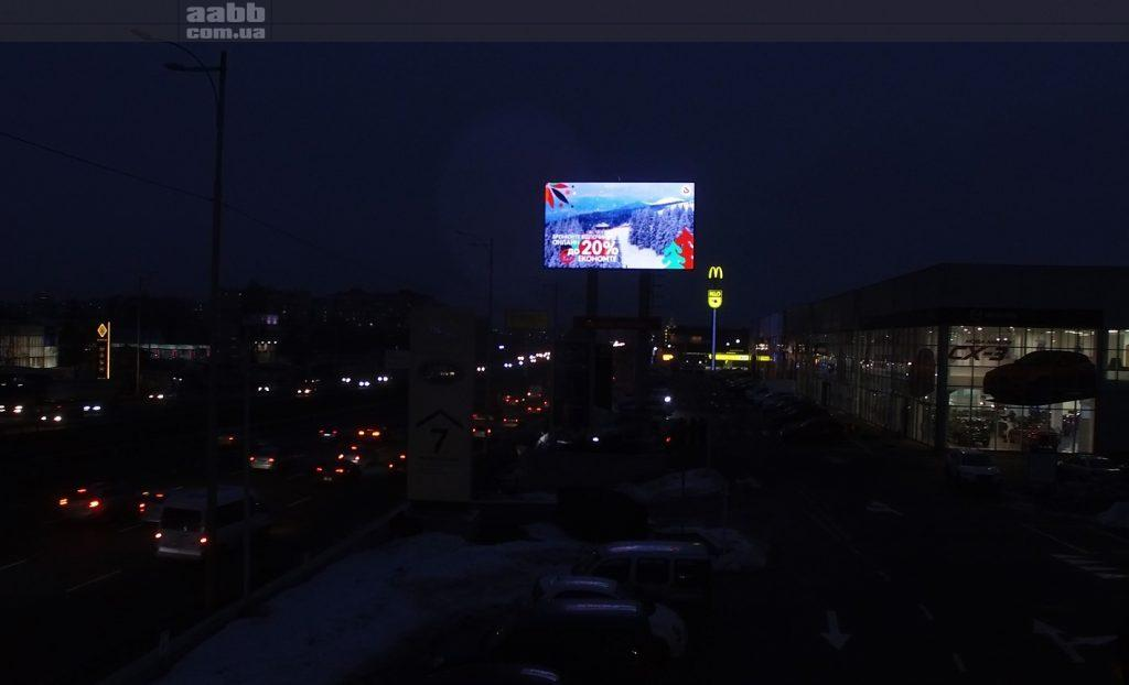 Advertising on videoboard Vidi Avtocity (March, 2019)