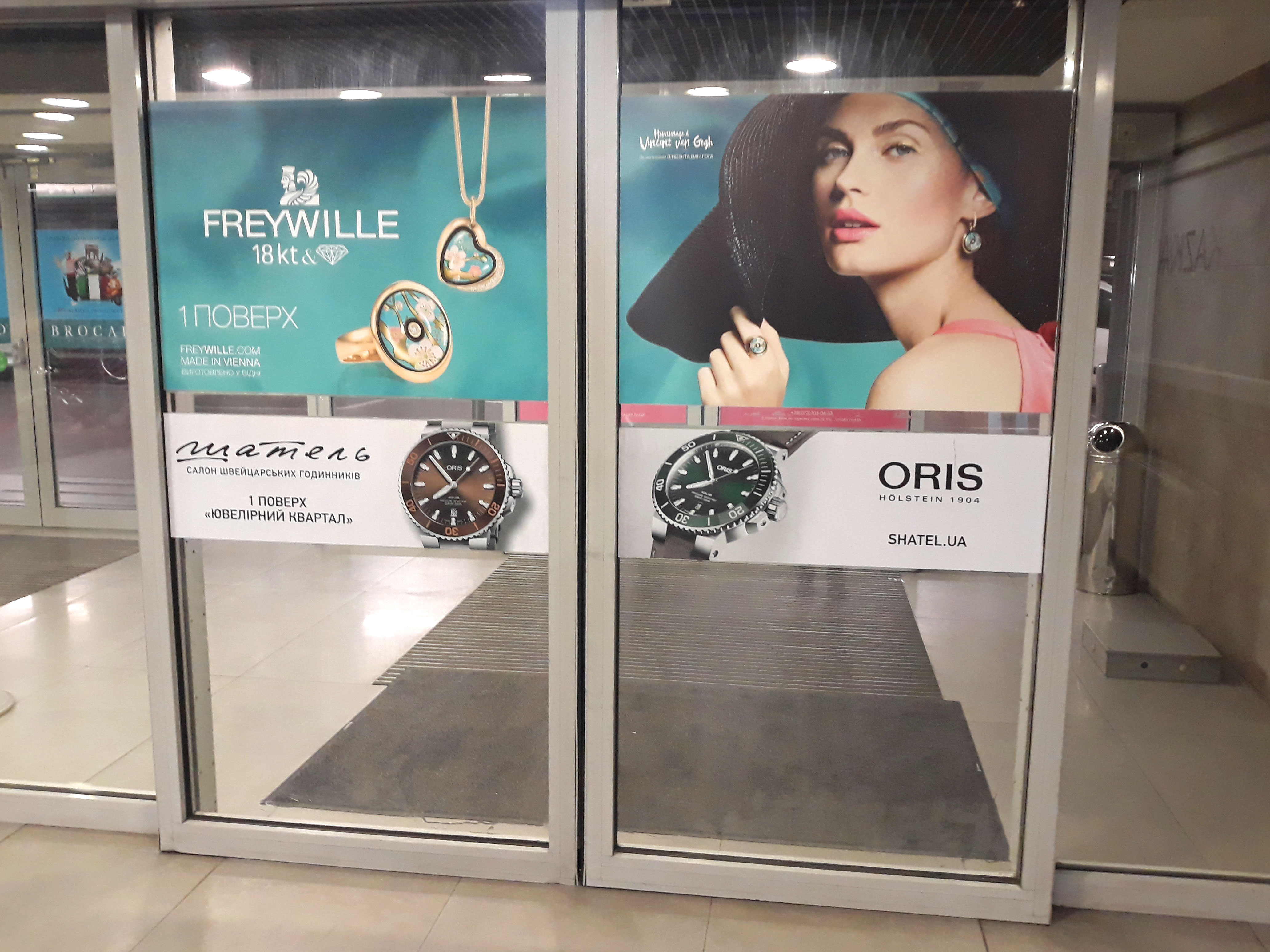 Advertising in the sm. Ocean Plaza (april 2019)
