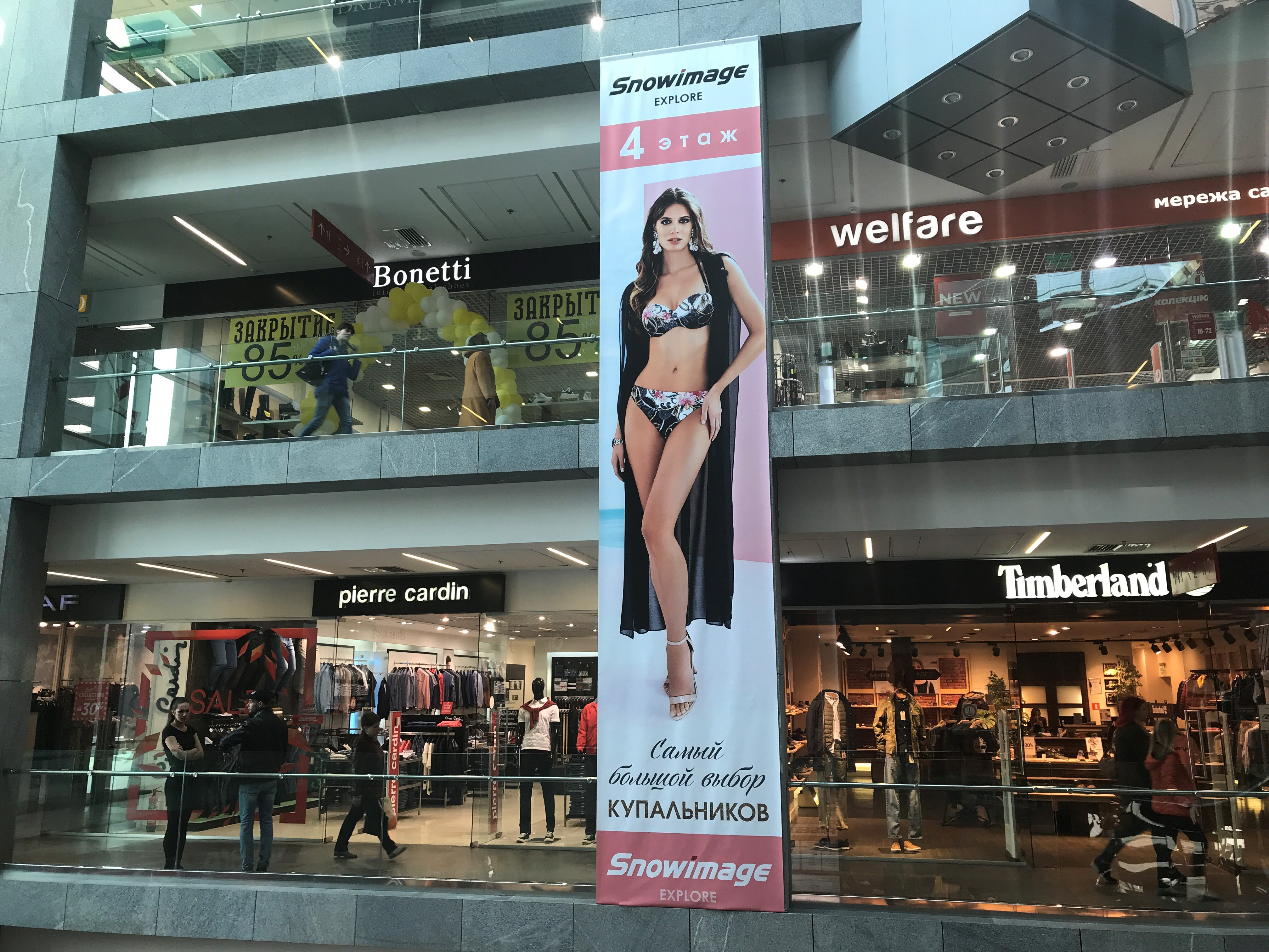 Advertising in the sm. Passage (April 2019)