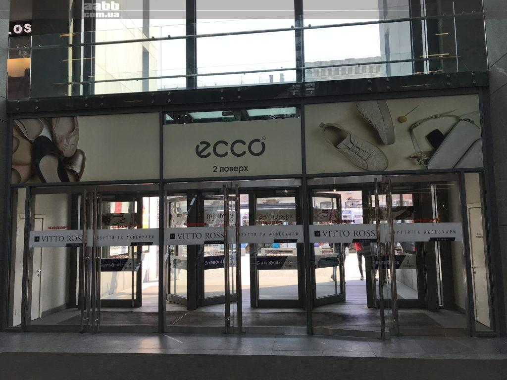 Branding inbound group Ecco in the sm. Passage