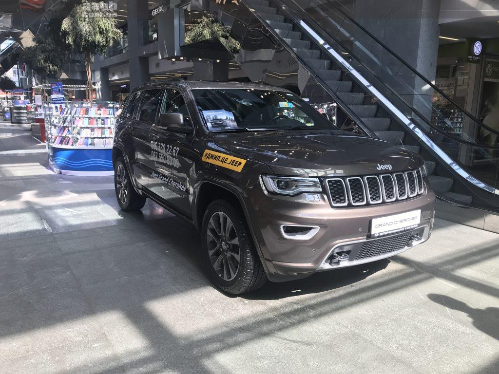 Exhibit Grand Cherokee in the sm. Passage