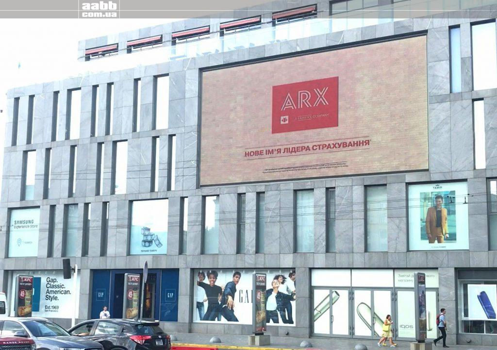 Arx advertising on the media facade of shopping center Passage