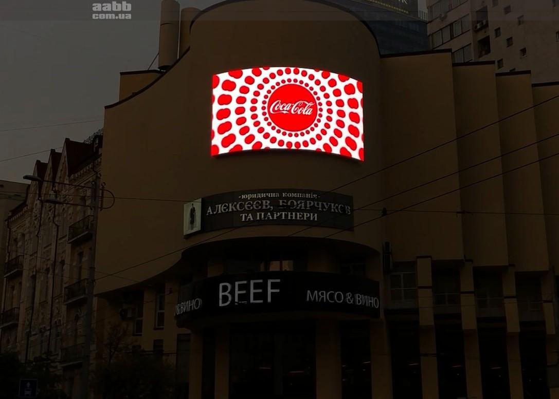 Реклама Coca Cola на відеоекрані Beef (травень 2019)