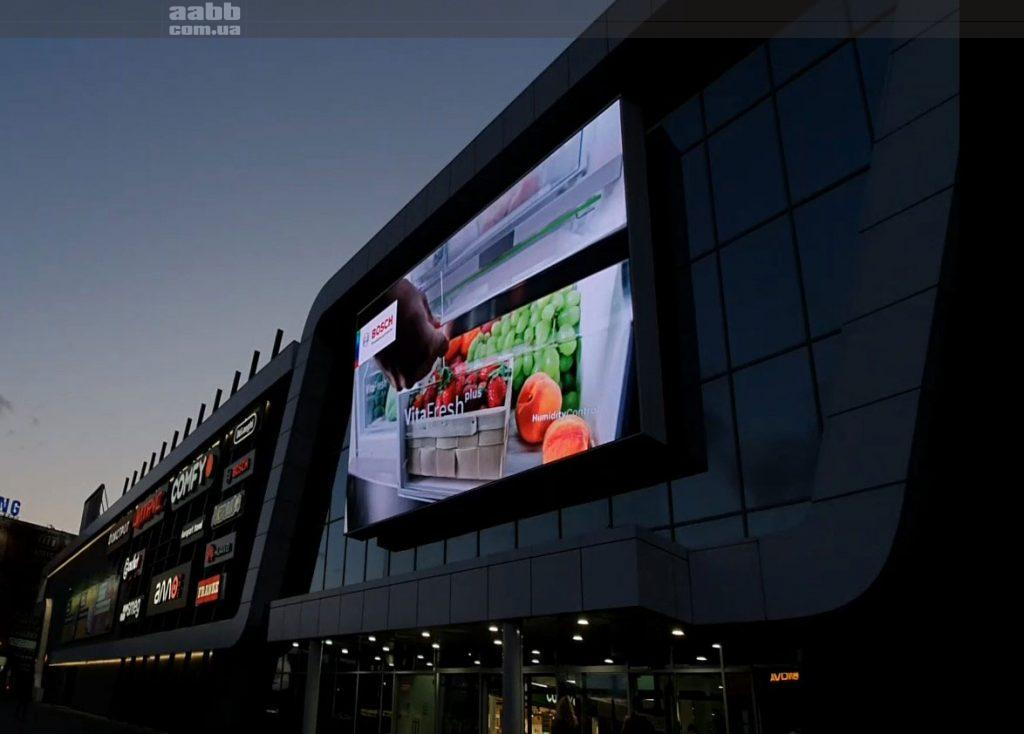Advertising on the video screen of the Gorodok sm. (June 2019)