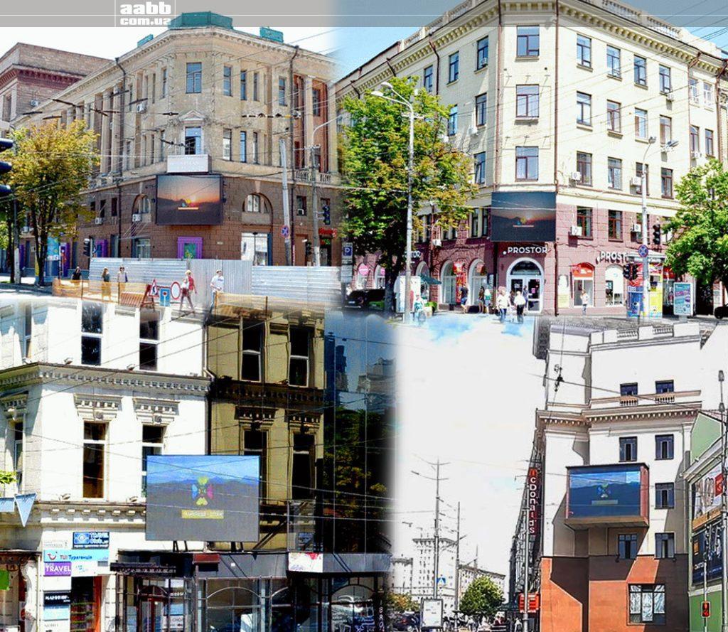 Реклама Bukovel на відеоекранах по Україні