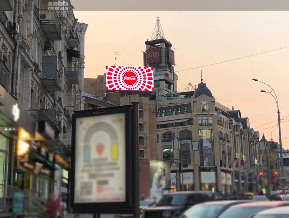Реклама Coca Cola на відеоекрані Big Mak
