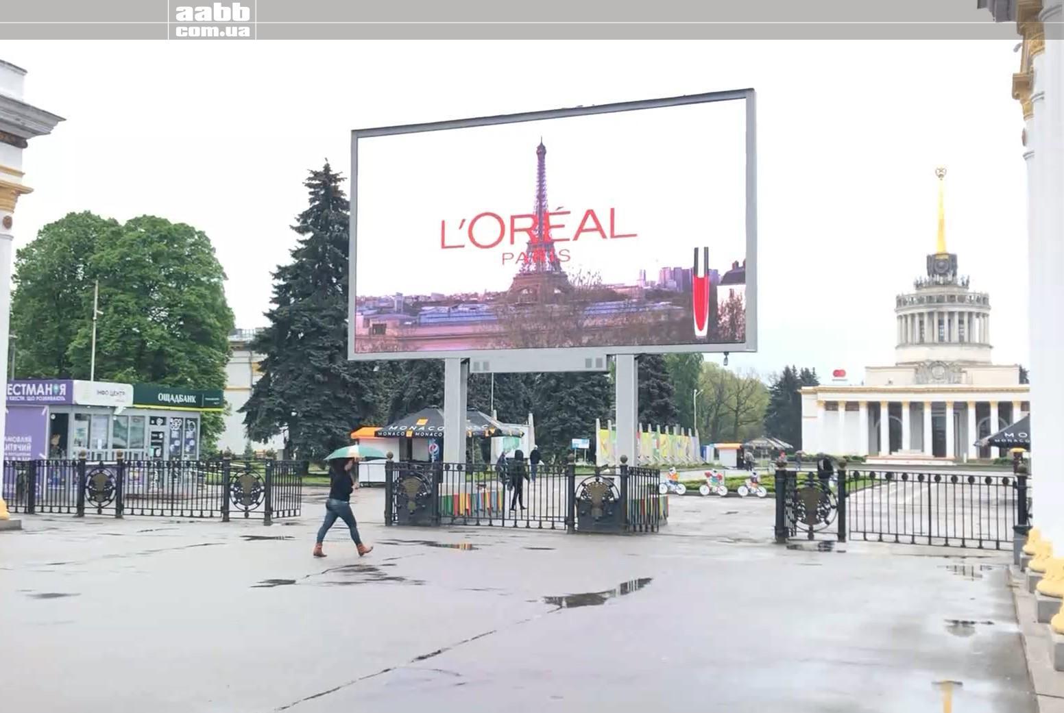 Реклама на відеоборді ВДНГ (травень 2019)