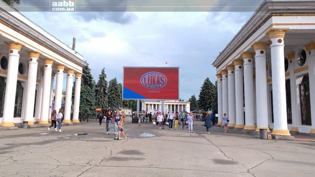 Реклама Lukas на відеоборді ВДНГ
