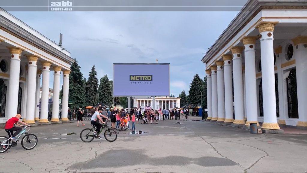 Реклама Metro на відеоборді ВДНГ