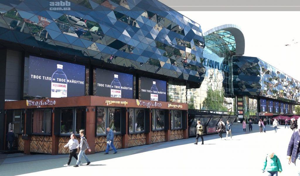 Реклама Моршинська на медіафасаді ТРЦ Ocean Plaza (травень 2019)