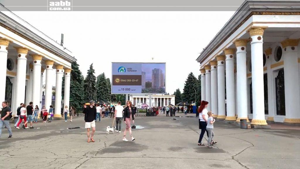 Реклама ЖК Нові Теремки на відеоборді ВДНГ