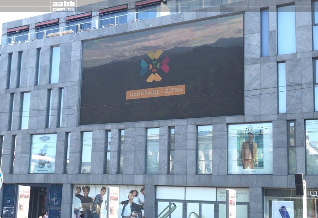 Реклама Буковель на медіафасаді ТЦ Пасаж