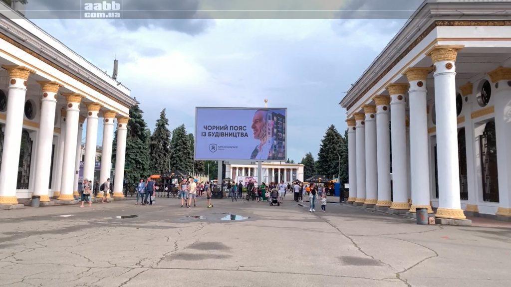 Реклама Strakhovskyi group на відеоборді ВДНГ