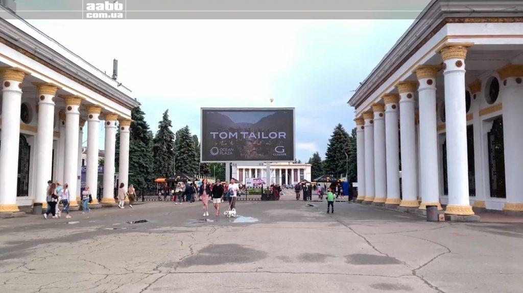 Реклама Tom Tailor на відеоборді ВДНГ