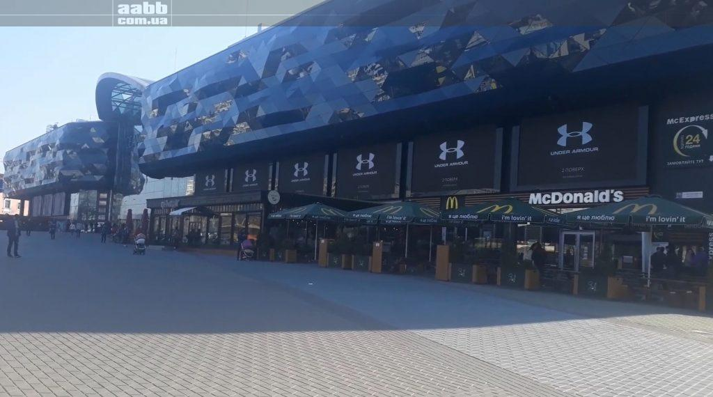 Advertisement Under Armor on the media facade of Ocean Plaza shopping mall (may 2019)