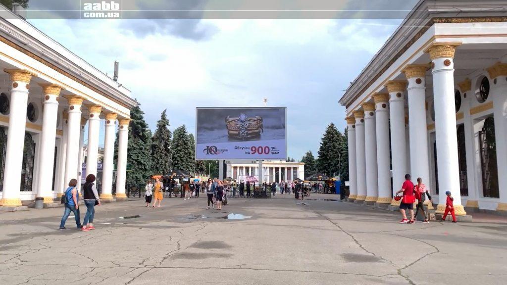 Реклама Ювелірна карта на відеоборді ВДНГ