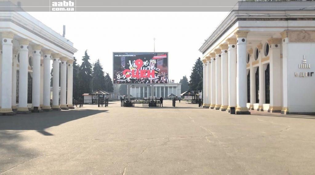 Реклама Відеожара 2019 на відеоборді ВДНГ